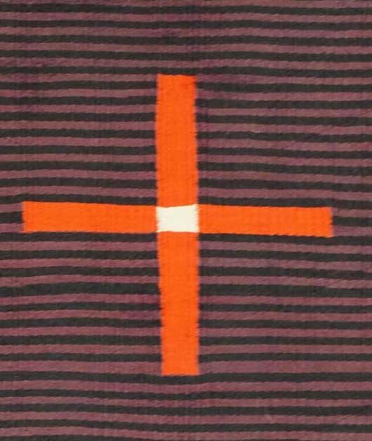 Hubble Germantown Moki Navajo Blanket 1117 Photo 004